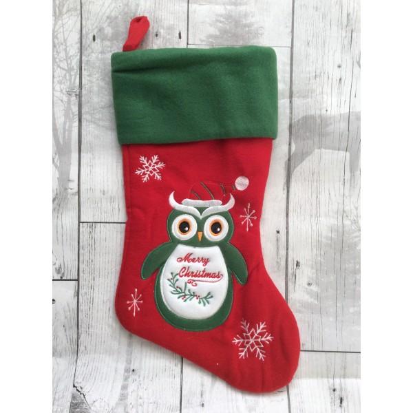 Owl Plush Stocking